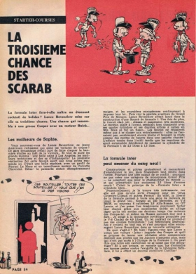 SCARAB F1 SPIROU 1962 1.jpg